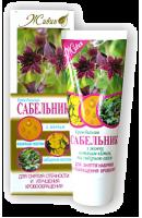 Крем-бальзам САБЕЛЬНИК с желчью и имбирным маслом